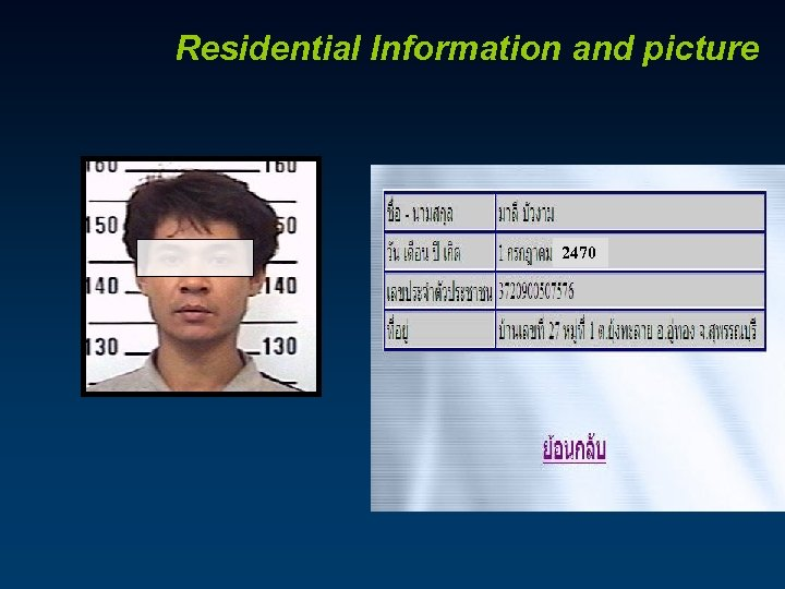 Residential Information and picture 2470