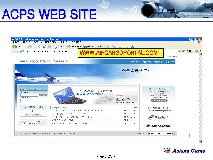 ACPS WEB SITE WWW. AIRCARGOPORTAL. COM - Page 29 -