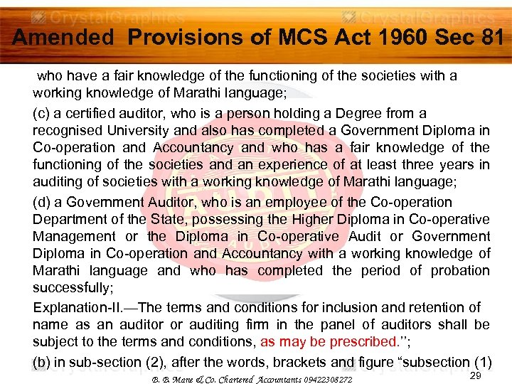 Amended Provisions of MCS Act 1960 Sec 81 who have a fair knowledge of