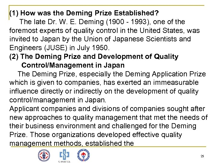 (1) How was the Deming Prize Established? The late Dr. W. E. Deming (1900