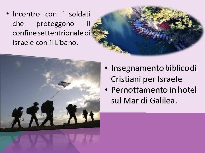 • Incontro con i soldati che proteggono il confine settentrionale di Israele con