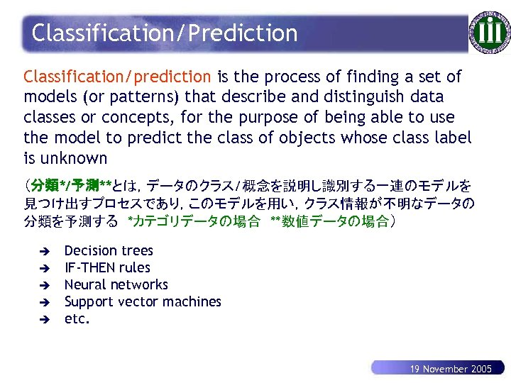 Classification/Prediction Classification/prediction is the process of finding a set of models (or patterns) that