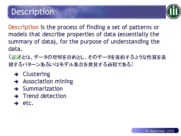 Description is the process of finding a set of patterns or models that describe