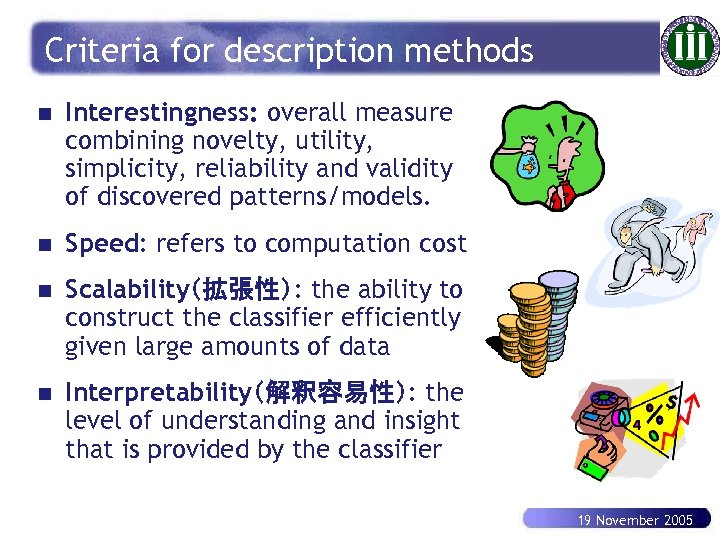 Criteria for description methods n Interestingness: overall measure combining novelty, utility, simplicity, reliability and
