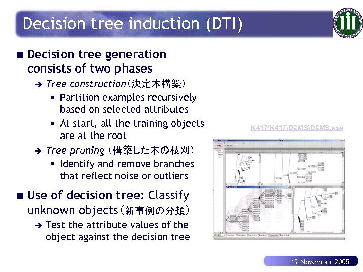 Decision tree induction (DTI) n Decision tree generation consists of two phases è è