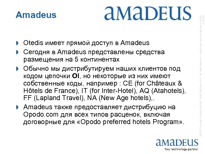 Otedis имеет прямой доступ в Amadeus » Сегодня в Amadeus представлены средства размещения на