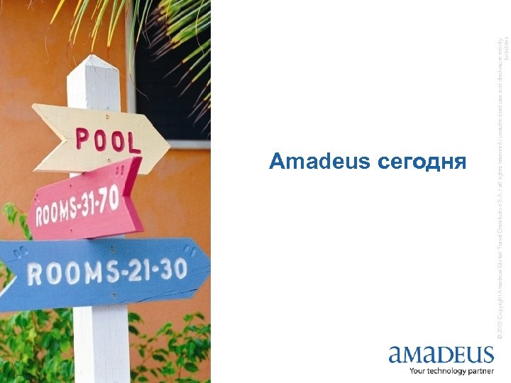 © 2005 Copyright Amadeus Global Travel Distribution S. A. / all rights reserved /
