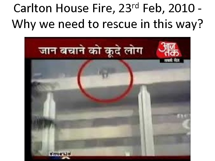 rd 23 Carlton House Fire, Feb, 2010 Why we need to rescue in this