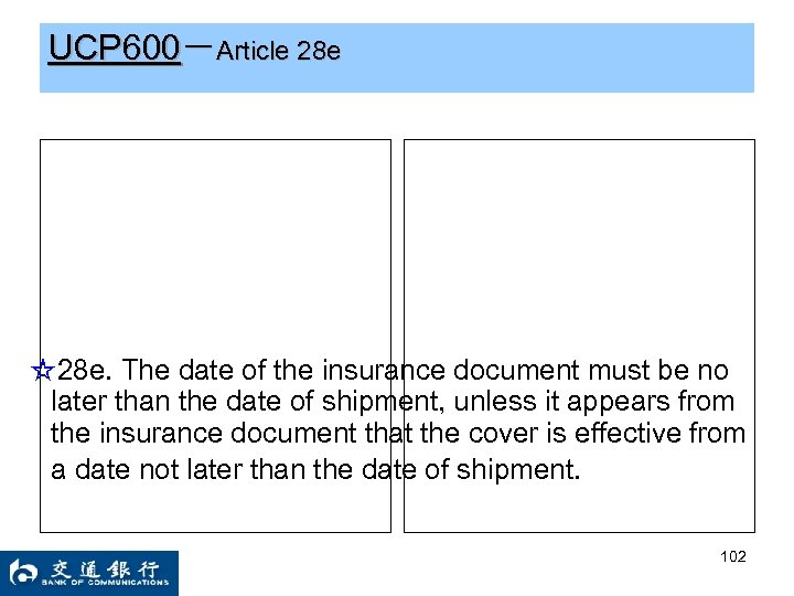 UCP 600-Article 28 e ☆28 e. The date of the insurance document must be