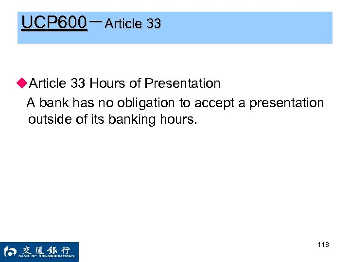 UCP 600-Article 33 ◆Article 33 Hours of Presentation A bank has no obligation to