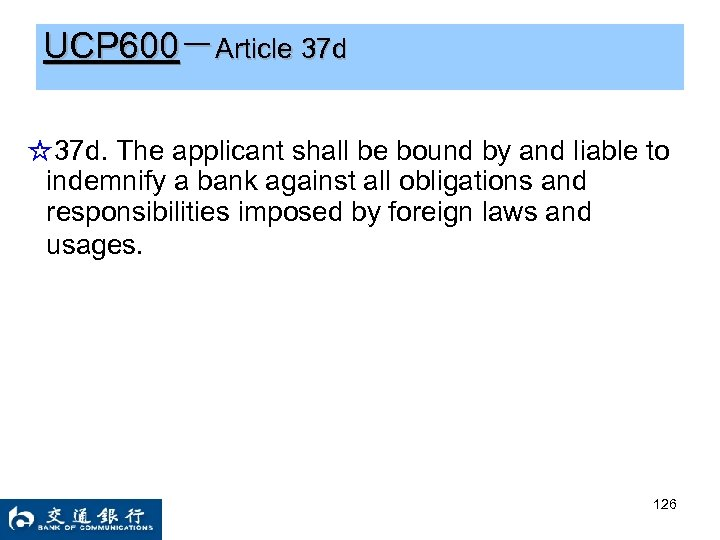 UCP 600-Article 37 d ☆37 d. The applicant shall be bound by and liable