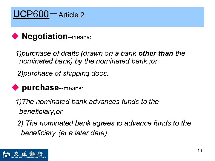 UCP 600-Article 2 ◆ Negotiation--means: 1)purchase of drafts (drawn on a bank other than