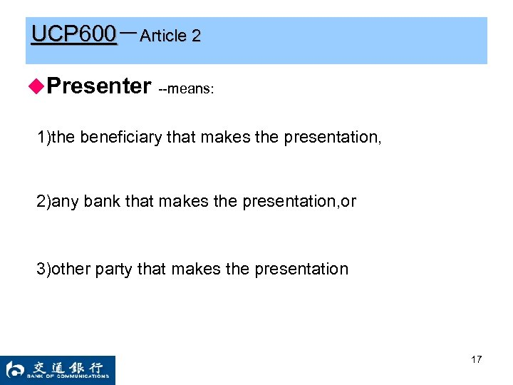 UCP 600-Article 2 ◆Presenter --means: 1)the beneficiary that makes the presentation, 2)any bank that