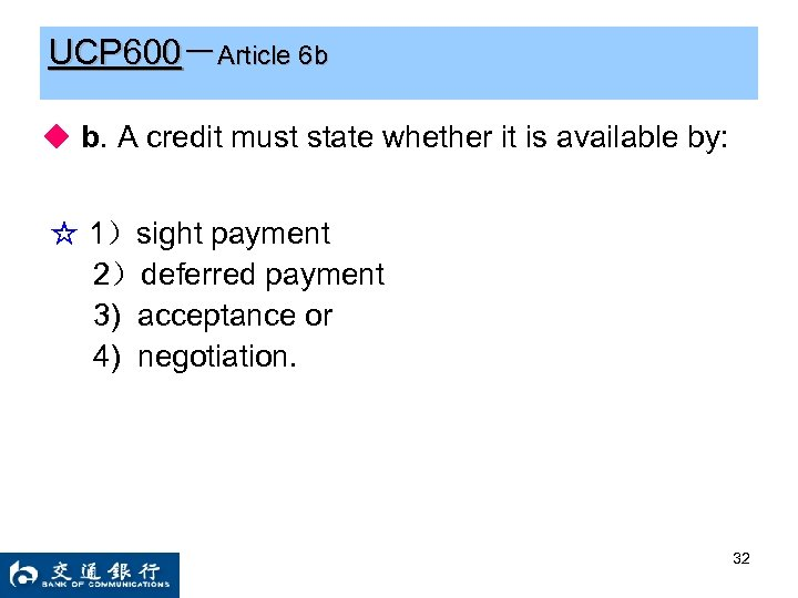 UCP 600-Article 6 b ◆ b. A credit must state whether it is available