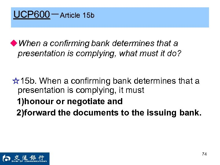 UCP 600-Article 15 b ◆When a confirming bank determines that a presentation is complying,