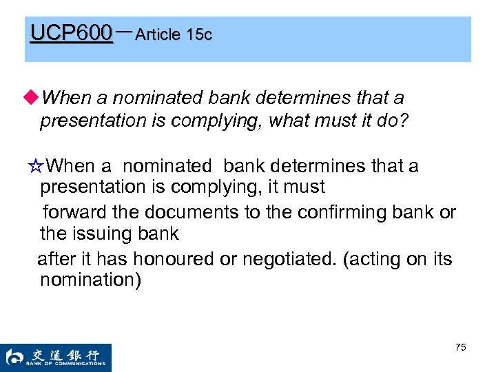 UCP 600-Article 15 c ◆When a nominated bank determines that a presentation is complying,