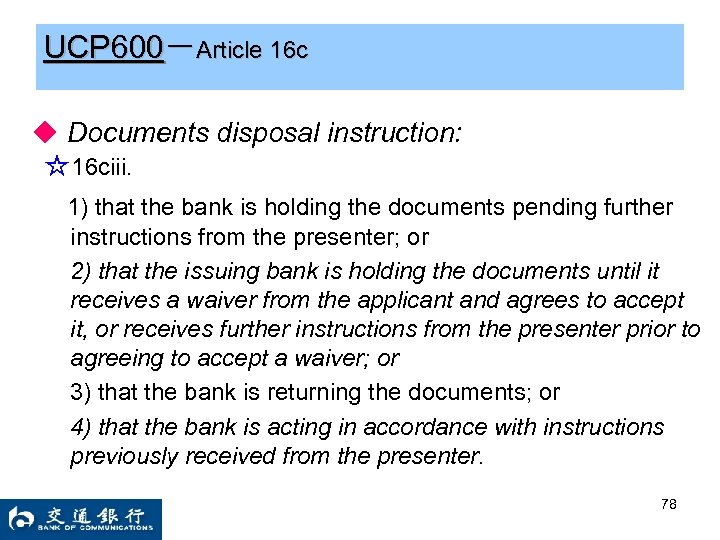 UCP 600-Article 16 c ◆ Documents disposal instruction: ☆16 ciii. 1) that the bank