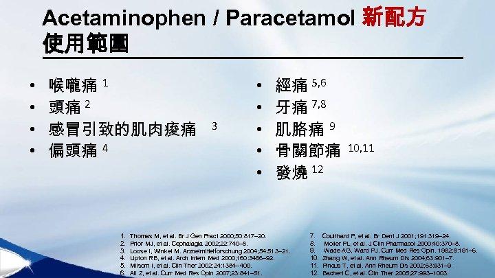 Acetaminophen / Paracetamol 新配方 使用範圍 • • 喉嚨痛 1 頭痛 2 感冒引致的肌肉痠痛 偏頭痛 4