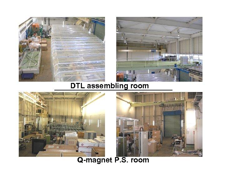 DTL assembling room Q-magnet P. S. room