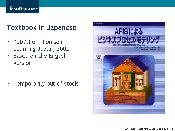 Textbook in Japanese • Publisher Thomson Learning Japan, 2002 • Based on the English