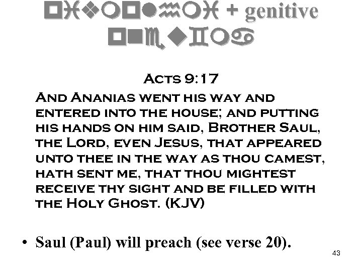pivmplhmi + genitive pneu`ma Acts 9: 17 And Ananias went his way and entered
