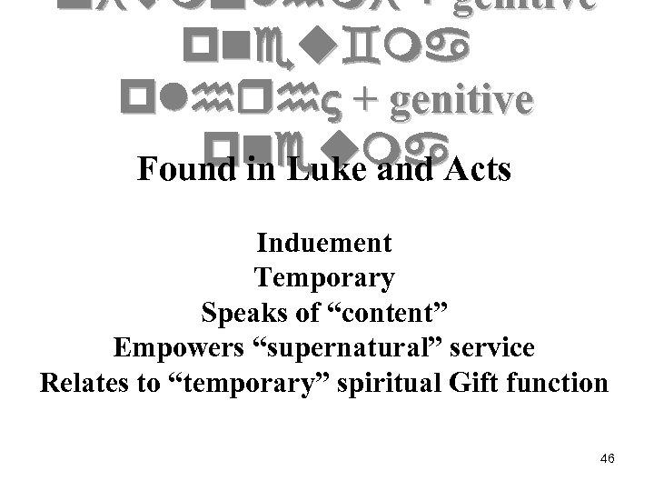 pivmplhmi + genitive pneu`ma plhrh + genitive pneuma Found in Luke and Acts Induement