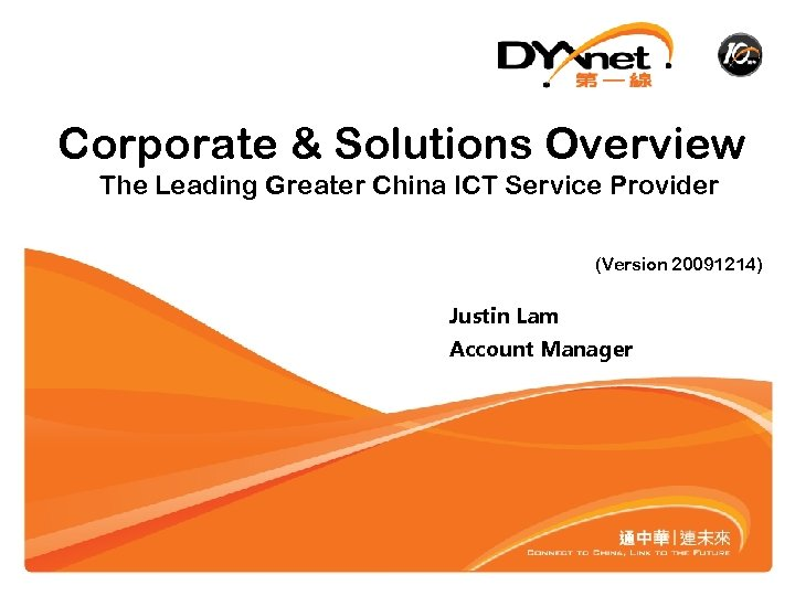 Corporate & Solutions Overview The Leading Greater China ICT Service Provider (Version 20091214) Justin