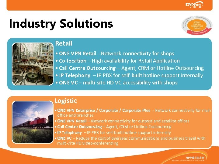 Industry Solutions Retail • ONE VPN Retail - Network connectivity for shops • Co-location