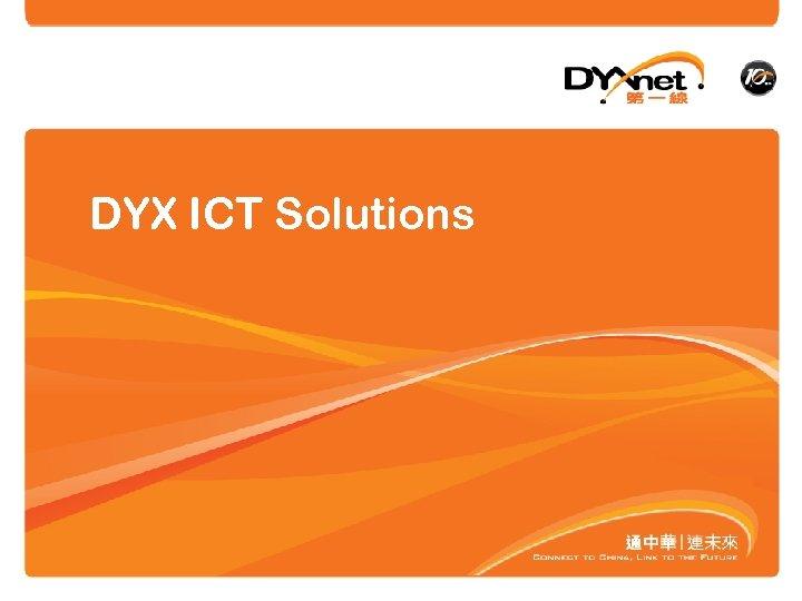 DYX ICT Solutions