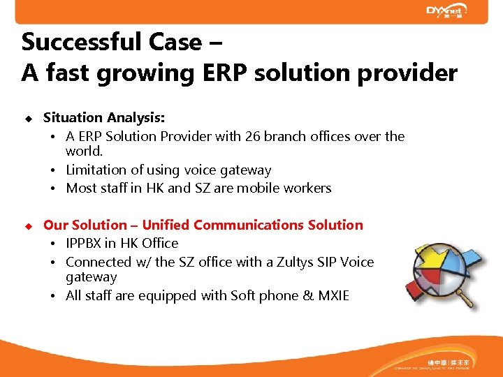 Successful Case – A fast growing ERP solution provider Situation Analysis: • A ERP