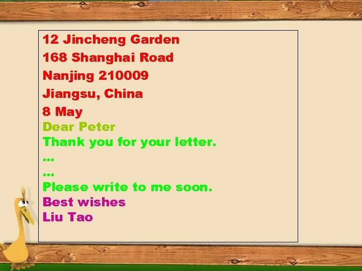 12 Jincheng Garden 168 Shanghai Road Nanjing 210009 Jiangsu, China 8 May Dear Peter
