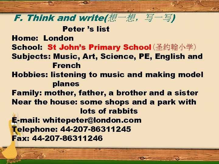 F. Think and write(想一想,写一写) Peter 's list Home: London School: St John's Primary School(圣约翰小学)