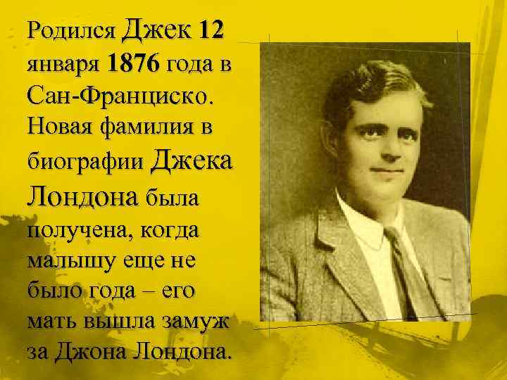 an analysis of the popular beliefs of john griffith chaney aka jack london Transcript of john griffith chaney results jack london teen years as a boy, he was not afraid to do hard labor he worked various jobs such as: being jack took his new step-father's last name and renamed himself as jack london jack's new family continuously moved around san francisco bay.