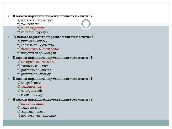Тем не менее литературным словом, соответствующим нормам русского языка, является глагол