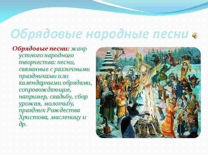 Русские поздравления жанр