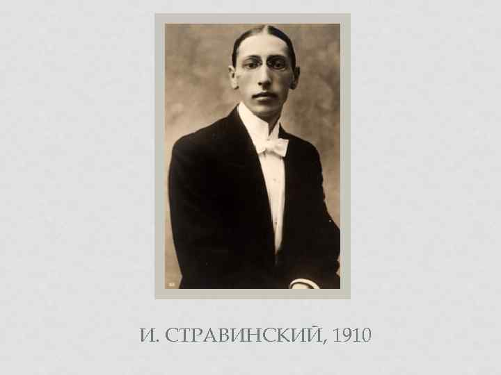 the musical language and style of igor fedorovich stravinsky Igor fedorovich stravinsky was one of the greatest composers of the 20th century the son of a famous bass singer at the imperial opera, stravinsky showed little inclination to pursue a musical career, but while pursuing law studies in 1902, stravinsky met nicolai rimsky-korsakov, who advised him to.