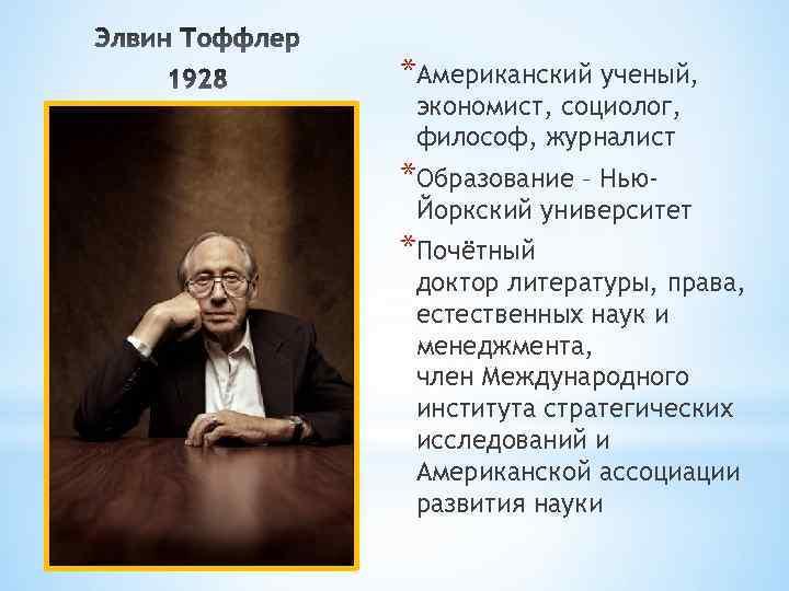 примеру, одними великие экономисты мира фото и биография петербурга завела дело