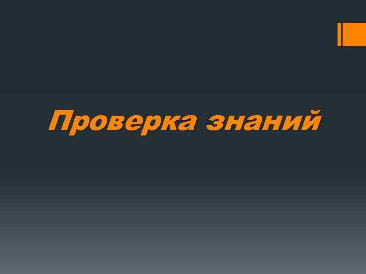бакытсыз жамал на русском читать