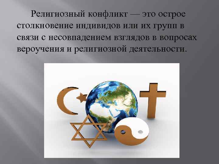 religious conflict in russia (newser) - a young woman in western russia picked the wrong time to be insulting, as a controversial law approved by president vladimir putin in 2013 describes it or more likely, the 21-year.