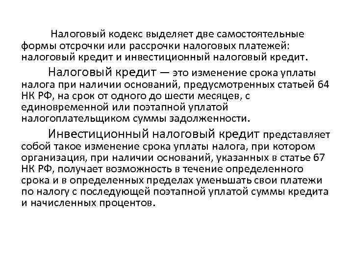 киви кредит сайт