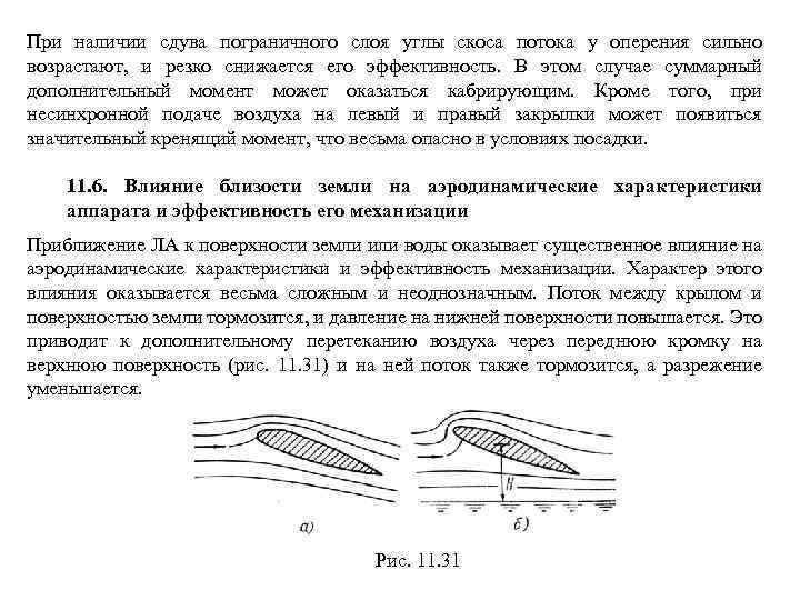 http://present5.com/presentation/1/12847792_144116181.pdf-img/12847792_144116181.pdf-18.jpg
