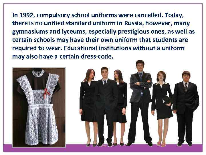 compulsory school uniform Information pages to inform parents and students of the truth about school uniforms and administrative decisions.