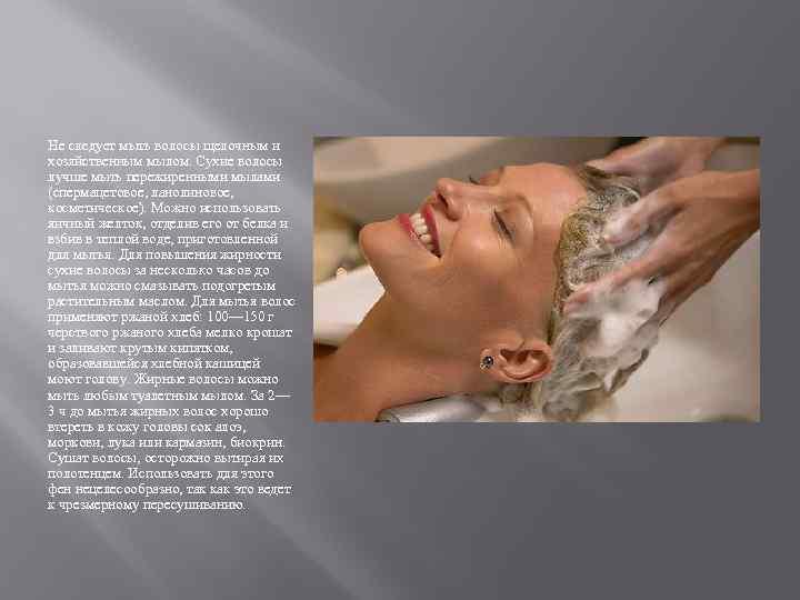 мытье волос хозяйственным мылом отзывы с фото обустройстве водоема
