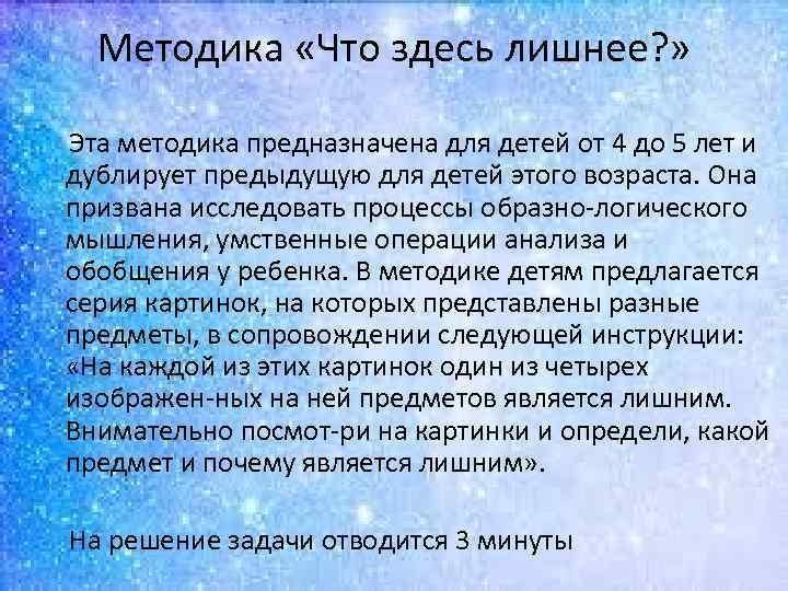 ДИАГНОСТИКА ПОЗНАВАТЕЛЬНОЙ СФЕРЫ ДОШКОЛЬНИКОВ 3-7 ЛЕТ СКАЧАТЬ БЕСПЛАТНО