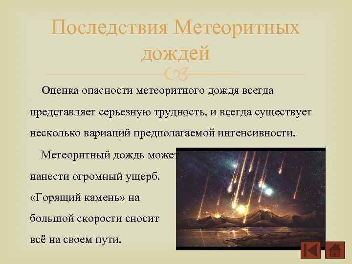 Одноклассники социальная сеть поздравления