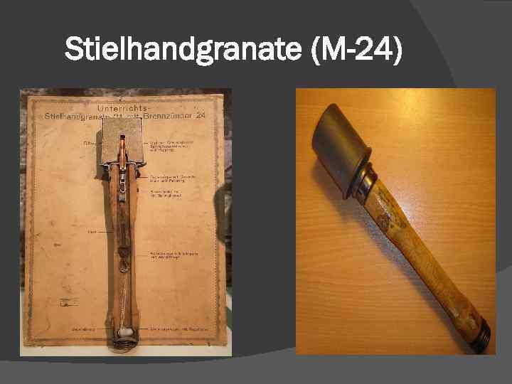 Stielhandgranate (М-24)
