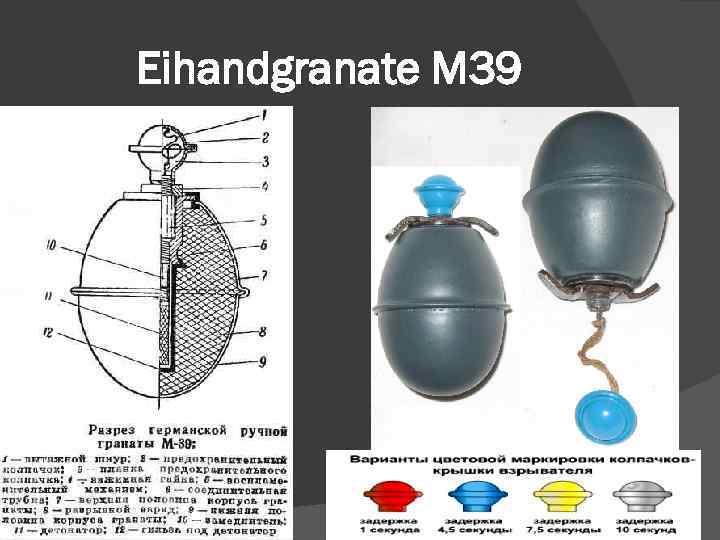 Eihandgranate M 39