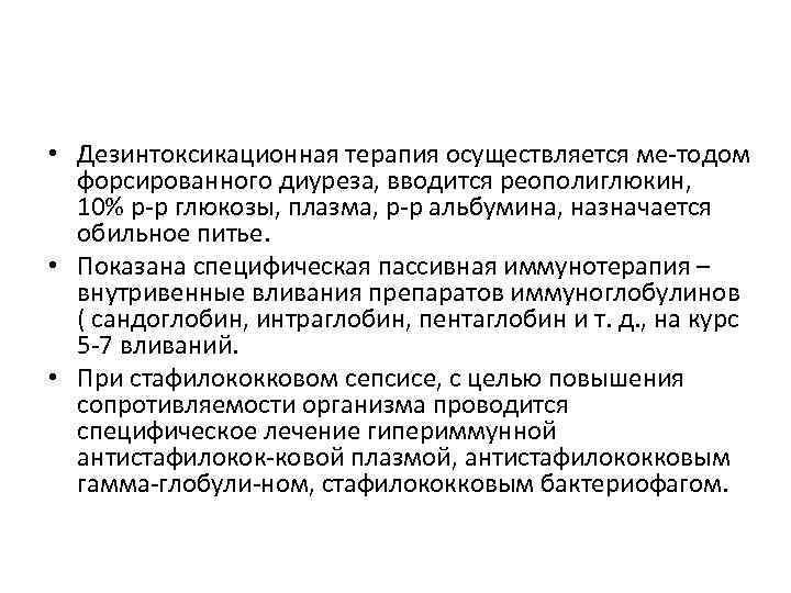 ДЕЗИНТЕКС в Петропавловске