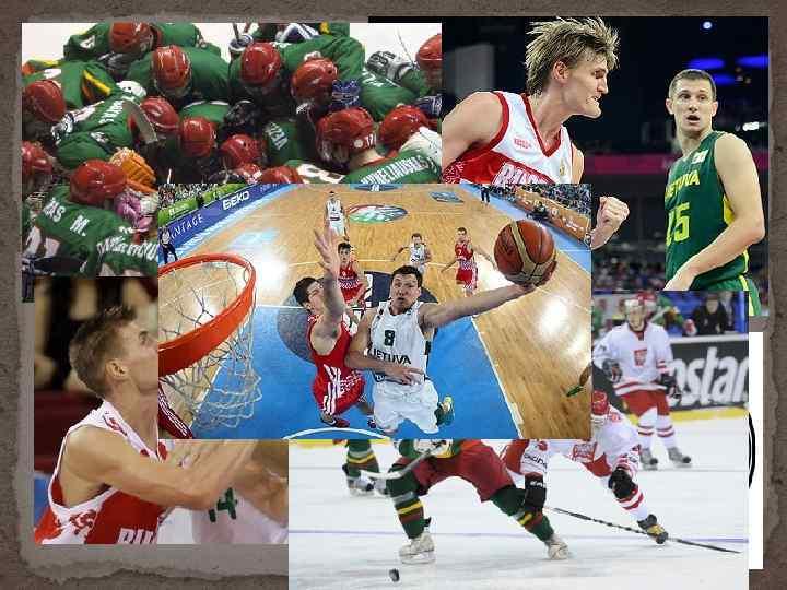 Национальным видом спорта в Литве считается баскетбол. Литовские баскетбольные команды и сборная регуля рно