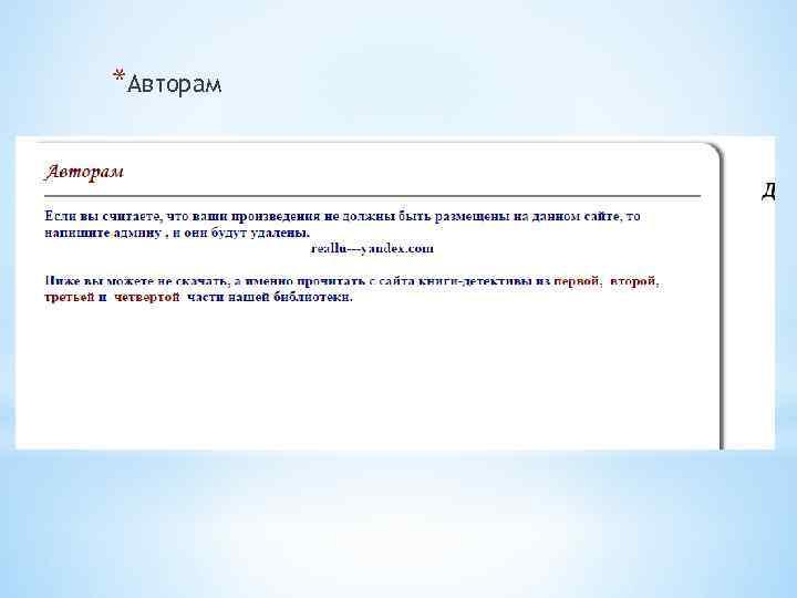 Определение дата создания сайта создание сайта оренбург недорого